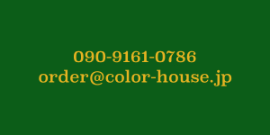 colorhouse_tel